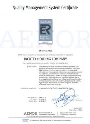 Испанский сертификат